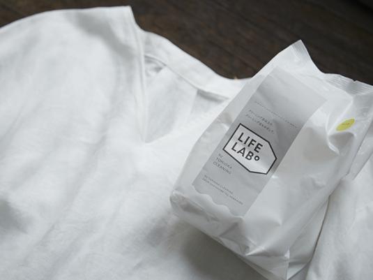 黄ばみよさらば!皮脂で汚れた白シャツを洗ってみました